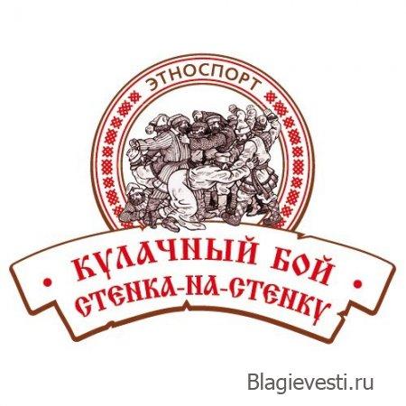 На Красную Горку мы в очередной раз примем участие в русских традиционных играх!