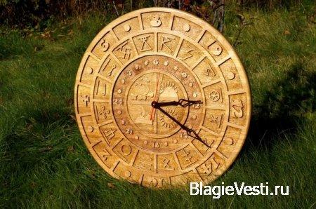 Часы с древним славянским исчислением.