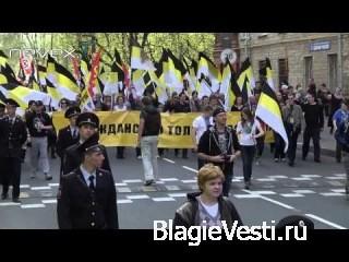 Три линии националистов Русского Марша