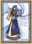 Наставления Великого Многомудрого Первопредка всех белых народов Земли - Рамхата (Рама)