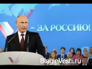 Путин обращается к народу России!
