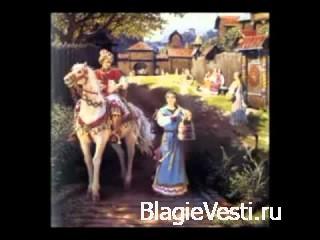 ВЕДИЧЕСКАЯ КУЛЬТУРА СЛАВЯН И АРИЕВ пишет:Славяно-Арийские