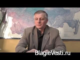 Вопрос-Ответ Пякин В. В. от 12 мая 2014