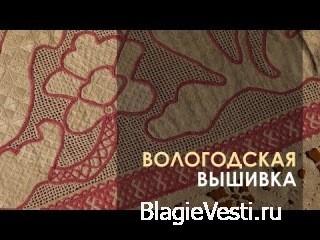 Славянское рукоделие и ремесло.