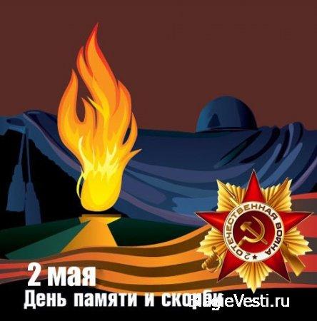 Герой Одессы....после боя.. 02.05.14