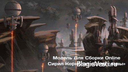 Знание инопланетных культур, из языков, обычаев, законов, этики и морали