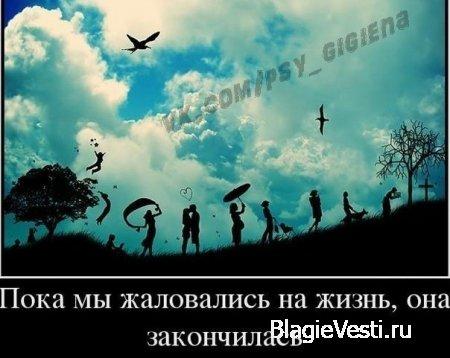 Чтобы быть счастливым нужно иметь волю, характер и мужество, чтобы снять с  ...
