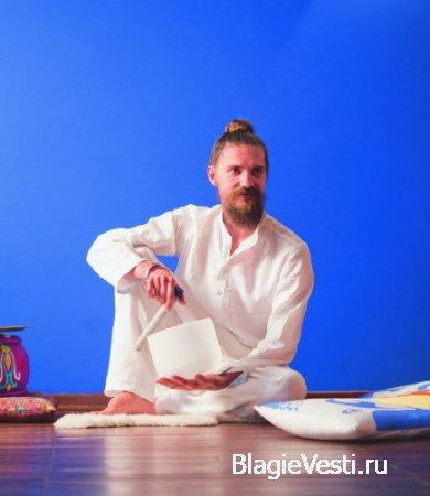 Йога целитель - регулярная практика.