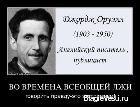 УКРАИНА. СИТУАЦИЯ И ПЕРСПЕКТИВЫ.  04.05