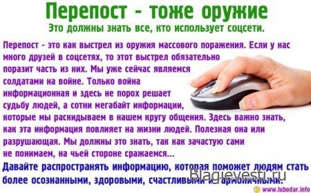 Шаги к Гармоничной Жизни пишет:Сергей ДАНИЛОВ