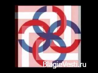 Славянские свастичные символы и их значение