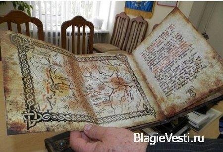 Первый в мире алфавит появился на Руси.
