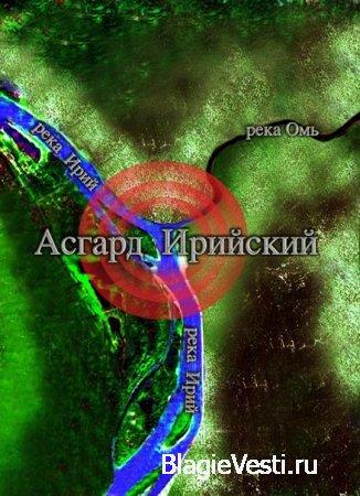 ВЕДИЧЕСКАЯ КУЛЬТУРА СЛАВЯН И АРИЕВ пишет:Ссылка: