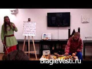 Представление Сказочной Системы Образования Эпохи Волка!
