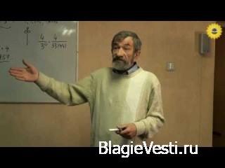 Говоров В.И. - Основы Ведических знаний