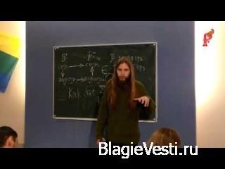 ИСТОКИ ПРАВИ пишет:Андрей Ивашко. Древнерусский