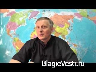 Системный анализ по Украине - Пякин В. В. от 25 июля 2014