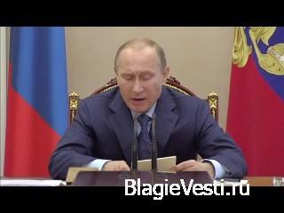 Все или ничего. Россия перед выбором (16:00)Американский