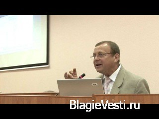 В.А. Ефимов. Выступление на международном форуме